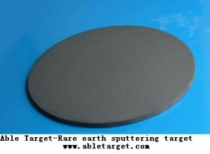 Rare earth sputtering target-Able Target Limited