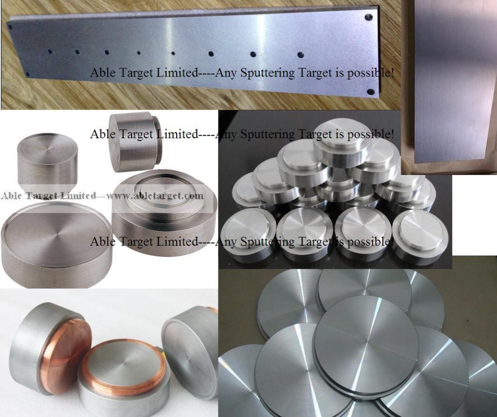 Hard coating sputtering targets